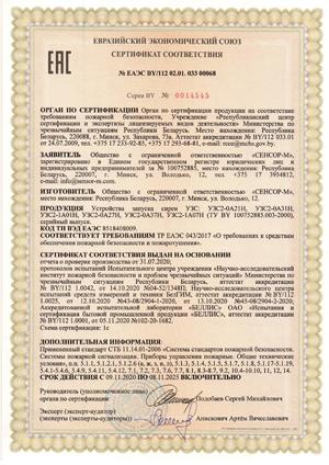 ЗУБ-У 300_424